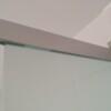 Aqua Track med integreret glas - bruseafskærmning